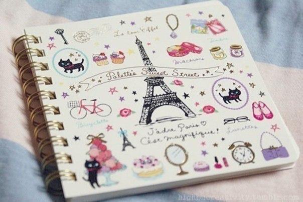 Личный дневник сделанный своими руками