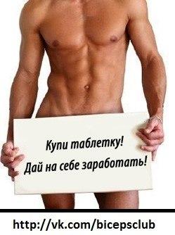 Болгарские травы для похудения