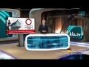 Öl- und Gasheizungsverbot kostet Hausbesitzer Milliarden - 26-07-2018 - www-kla-tv-12772