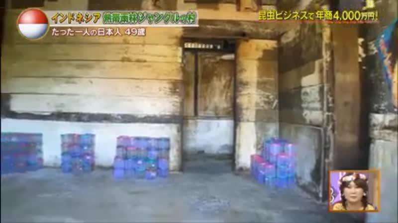 世界の村で発見!こんなところに日本人 ハプニング続出!中米コスタリカチベット 2017年8月15日