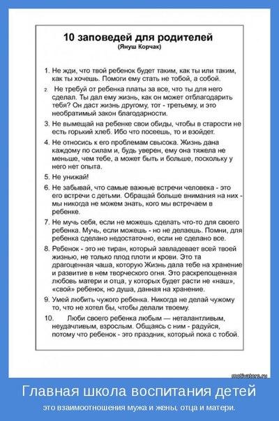 """Центр социальной реабилитации """"Поздний дождь""""-Народная медицинская газета Meduslugi24.ru"""