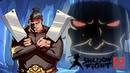 Shadow Fight 2 БОЙ С ТЕНЬЮ 2 ПРОХОЖДЕНИЕ - ИНТЕРЛЮДИЯ МЯСНИК И ТЕЛОХРАНИТЕЛИ В ЗАТМЕНИИ
