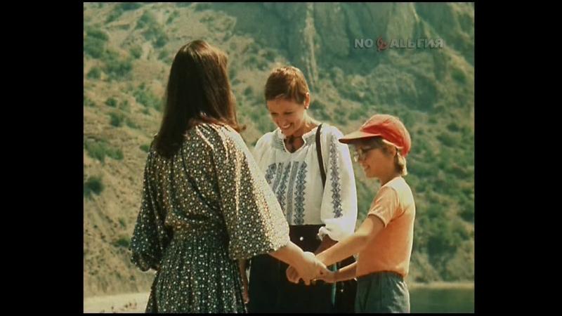 Люди и дельфины (1983. Серия 2).