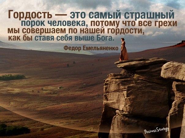 Фото с надписью про гордость, прикольные картинки красивые