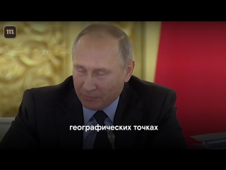 Путин осборе иностранцами «биоматериала» россиян