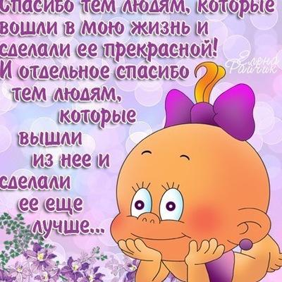 Аня Ляшок, 6 мая 1991, Санкт-Петербург, id229316699