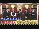 Gaki No Tsukai #1433 (2018.12.02) - Talk about No-Laughing Batsu (5ショット トーク 「笑ってはいけない」 撮影を終えて・・・)
