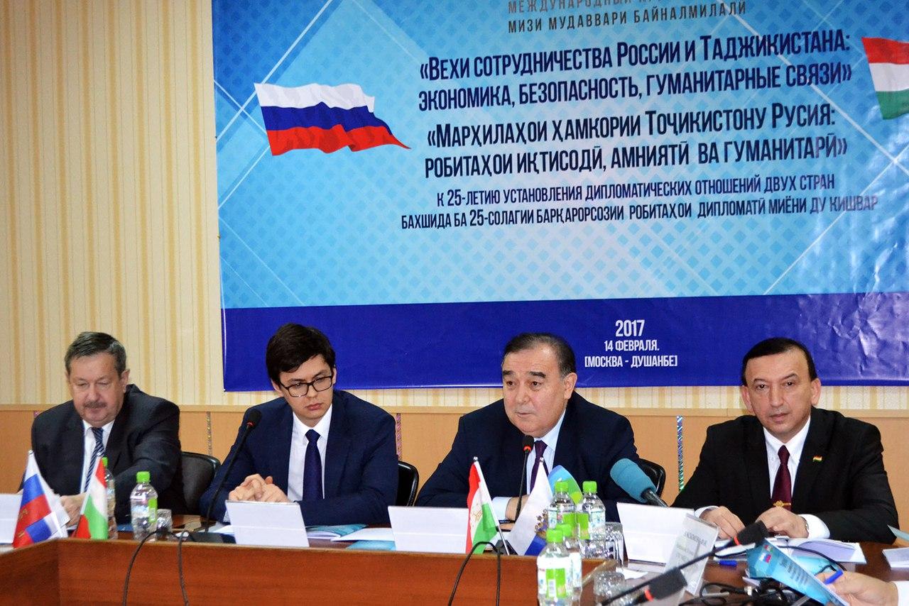 Россия и Таджикистан отмечают 25-летие своих дипотношений обсуждением перспектив сотрудничества