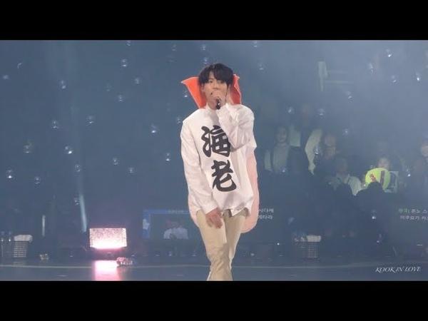[4K] 180418 요코하마 팬미 봄날 - 정국focus