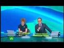 Ольга Полякова и Игорь Полетаев - Досвидачи (НТВ) (Оговорки телеведущих, ляпы)