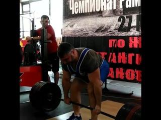 275 кг, не выступал по тяге с 2001 года) тоже рекорд