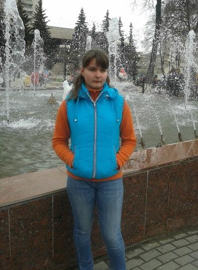 Анастасия Алексеева, 7 сентября 1998, Тула, id169543751