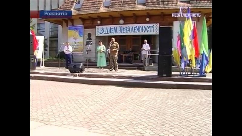 На Рожнятівщині урочисто відзначили День Державного Прапора та 27 му річницю Незалежності України