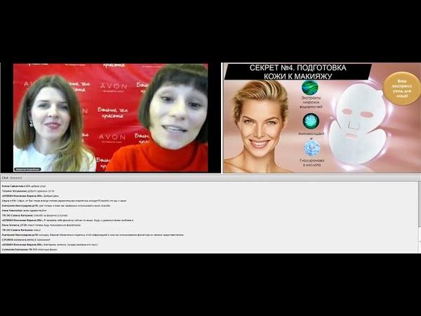 Секреты макияжа и Новогодний макияж 2018 от Софьи Каплан