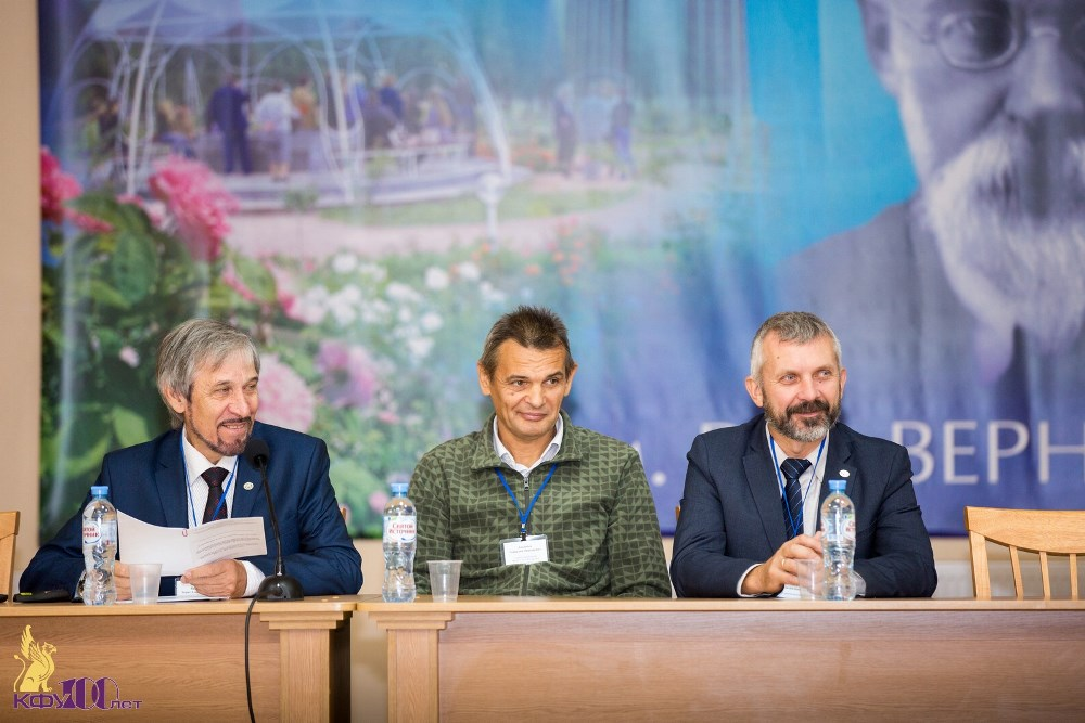 спелеологи Крыма
