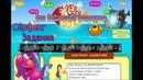 Fun Свеженькая Игра с Выводом Средств * Сёрфинг Задания Игры Бонусы *