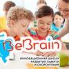 Школа скорочтения BeBrain Севастополь!