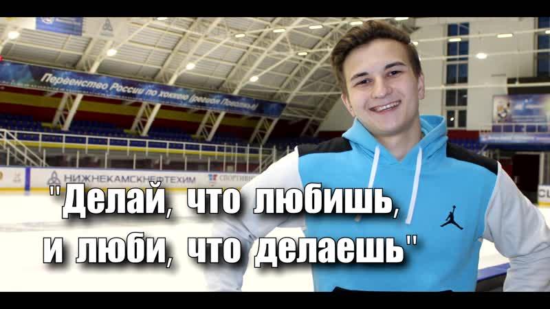 1. Адель Иксанов 10Ю
