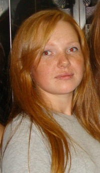Оксана Ганусевич, 13 июля 1991, Киев, id25930684