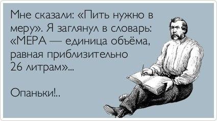 Эгоистка любит русский язык))