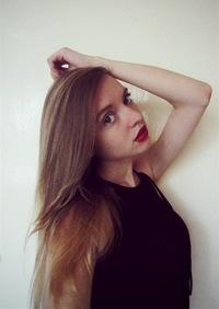 Дана Александровна