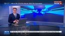 Новости на Россия 24 Старт очередного Союза к МКС будут сопровождать военные летчики