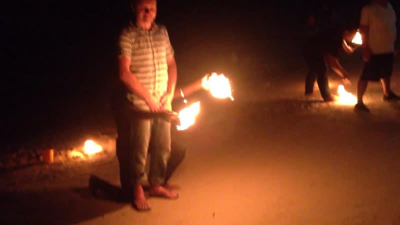 Шоу с огнём