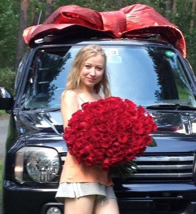Мария Кляус, 19 августа 1989, Екатеринбург, id9561895