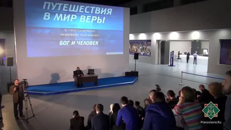 Почему мы боимся тишины, прячась в суете Протоиерей Андрей Ткачёв