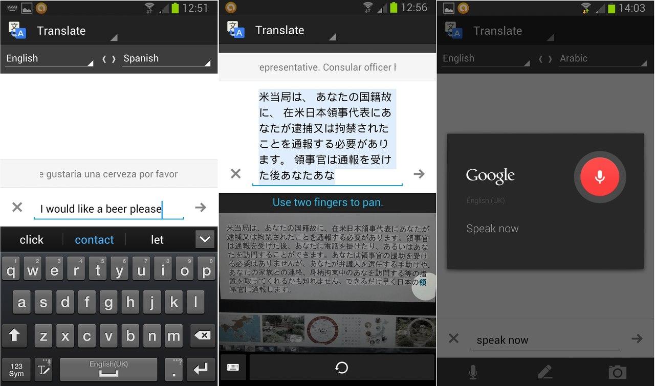 Гугл переводчик приложение