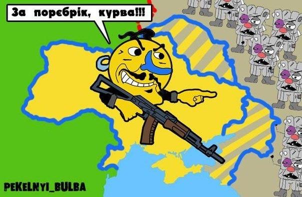 """Террористы """"ДНР"""" и """"ЛНР"""" не намерены создавать единое """"государство"""" - Цензор.НЕТ 4221"""