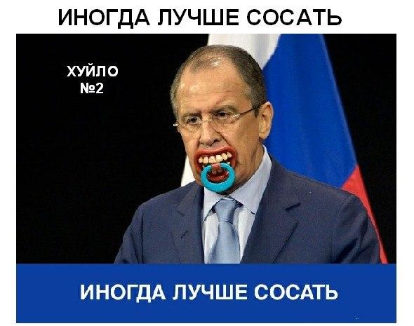 Лавров пугает, что из-за новых санкций ЕС против РФ Украине будет только хуже - Цензор.НЕТ 3168