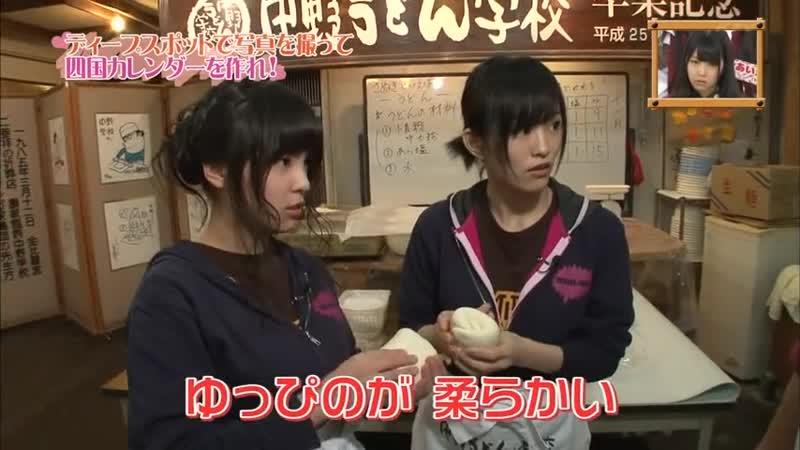 Yamamoto Sayaka NMB to Manabukun ep41 от 23 января 2014