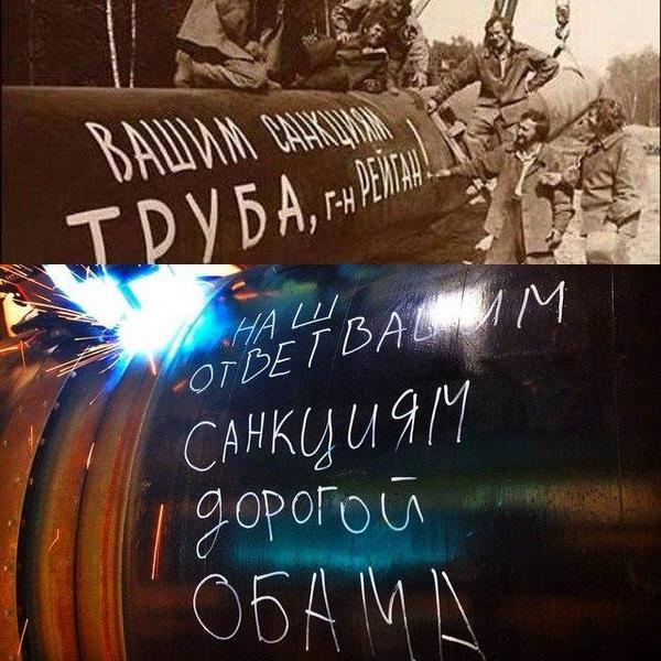 """У Меркель не исключают введения дополнительных санкций против РФ: """"На Донбассе до сих пор отсутствует настоящий режим прекращения огня"""" - Цензор.НЕТ 7780"""
