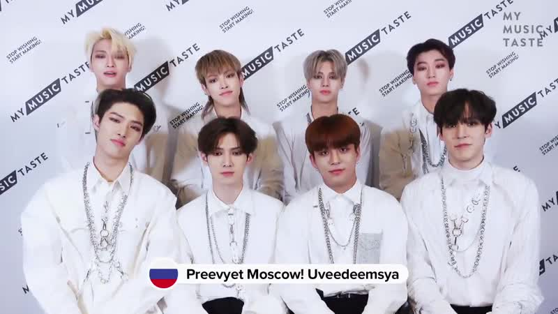 The Expedition in Europe is coming to an end in Moscow ATEEZ