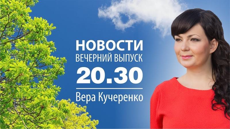 Канал 12 – Новости 20.07.2018