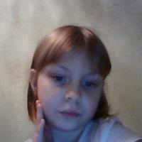 Аня Грязнова, 8 августа 1999, Екатеринбург, id192810393
