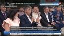Новости на Россия 24 • Глава Бурятии встретился с молодыми предпринимателями и блогерами