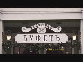 Рыбалка на карпа осенью. Часть 1. Буфетч... БУФЕТЪ (1080p).mp4