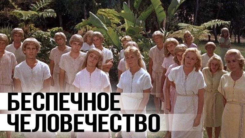 Сергей Солнцев. Человечество стоит на грани исчезновения