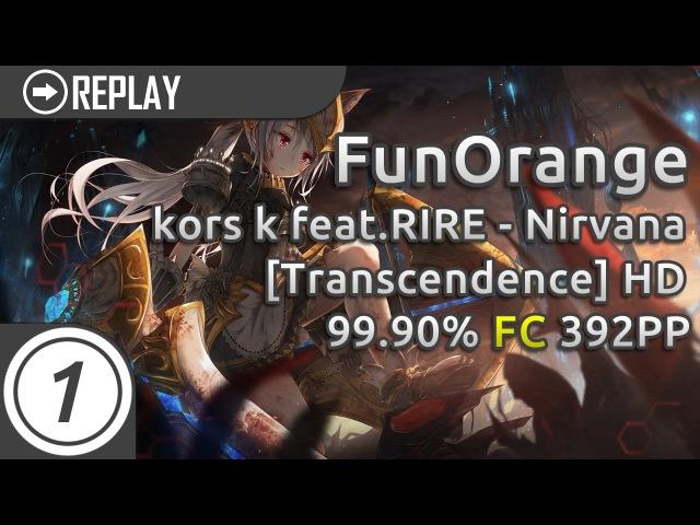 FunOrange kors k Nirvana Camellia Remix Transcendence HD 99 90% 392pp 1