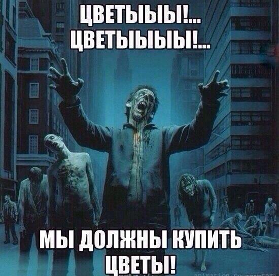 Сергей Гифт   Москва