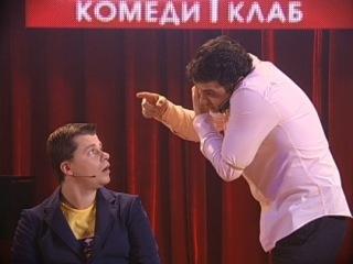 Гарик Харламов и Гарик Мартиросян - Ночью у ларька