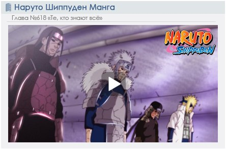 Naruto shippuden 466 covers indra and ashura as hagoromo gives them one more task in order to figure out who the