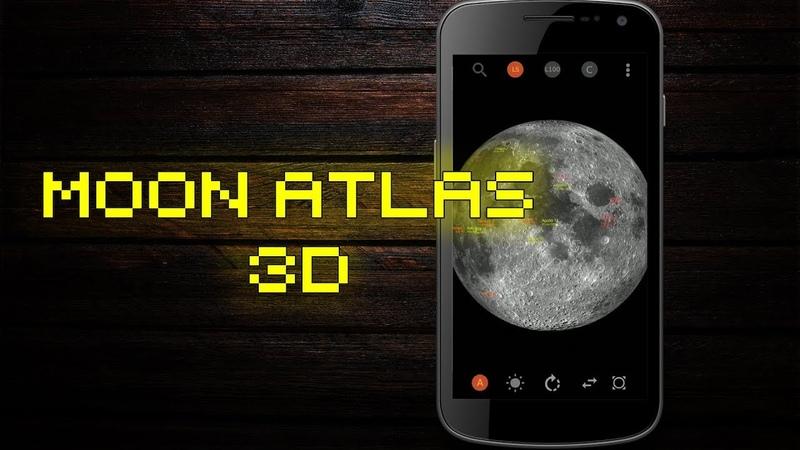 АстроСофт. Приложение Moon Atlas 3D (Android) - глобус Луны для смартфона
