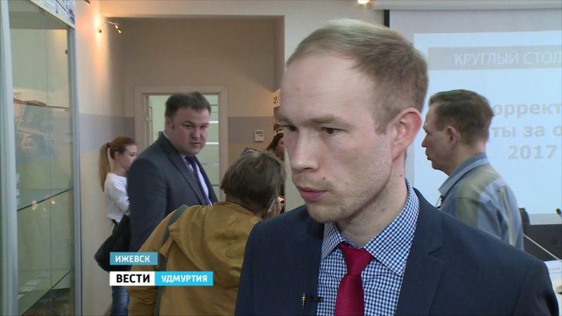Жители Ижевска жалуются на суммы перерасчета за отопление