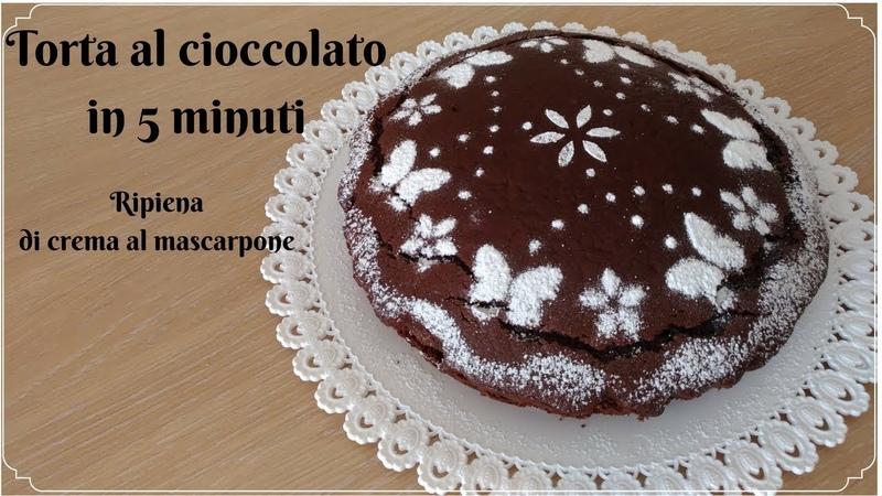Torta al cioccolato in 5 minuti ripiena di crema al mascarpone facilissima