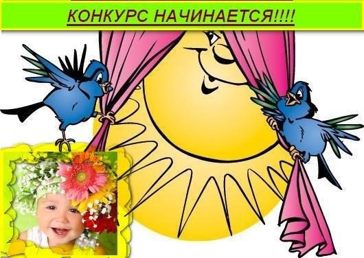 http://cs419320.vk.me/v419320010/4ef9/xxiM0vzRZ0o.jpg