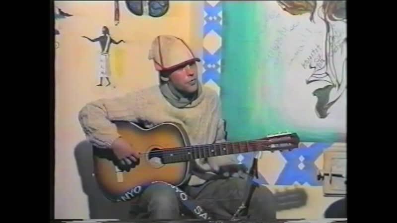 Веня д'Ркин - Молодой Пожарный