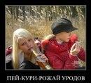 фото из альбома Евгения Митрошкина №16